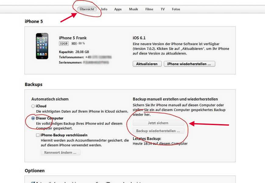 iPad Sicherung mit iTunes erstellen